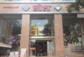 Mota Collection, Cinema Road, Baramati