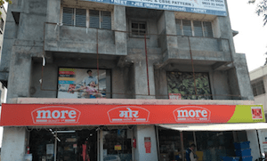 More Shopping Mall, Bhigwan Road, Baramati